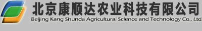 康千赢国际娱乐官网地址农业科技有限公司-官网